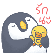 Hoshio and Kamomo: Friendship Never Ends Sticker for LINE & WhatsApp | ZIP: GIF & PNG