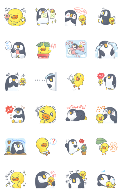 Hoshio and Kamomo: Friendship Never Ends Line Sticker GIF & PNG Pack: Animated & Transparent No Background | WhatsApp Sticker