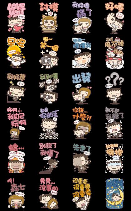 I'm Mark: Mega Sweet Talk Line Sticker GIF & PNG Pack: Animated & Transparent No Background | WhatsApp Sticker