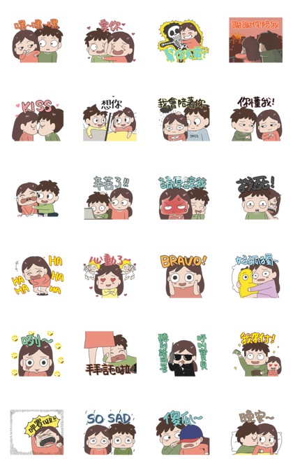 Jazz & Nango: Sweet Couple Only Line Sticker GIF & PNG Pack: Animated & Transparent No Background | WhatsApp Sticker