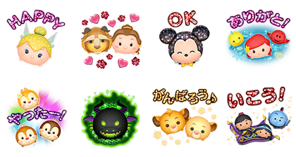 LINE: Disney Tsum Tsum Line Sticker GIF & PNG Pack: Animated & Transparent No Background | WhatsApp Sticker