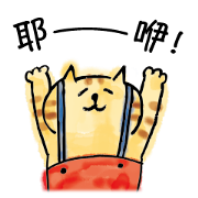 Lazy Nyansuke (Chinese Version IV) Sticker for LINE & WhatsApp | ZIP: GIF & PNG