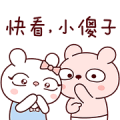 Lengtoo Baby's Sweety Life Sticker for LINE & WhatsApp | ZIP: GIF & PNG