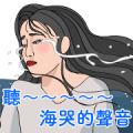 Let's Karaoke! Feat. autra media 2 Sticker for LINE & WhatsApp | ZIP: GIF & PNG