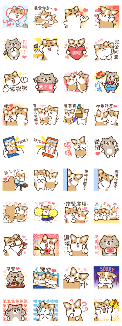 Love You: Shibasays Line Sticker GIF & PNG Pack: Animated & Transparent No Background | WhatsApp Sticker