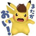 MEITANTEI PIKACHU (Detective Pikachu)