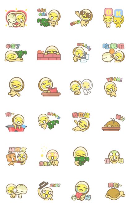 MILUEGG & Friends Line Sticker GIF & PNG Pack: Animated & Transparent No Background | WhatsApp Sticker