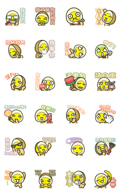 MILUEGG: Must Have the Egg! 2 Line Sticker GIF & PNG Pack: Animated & Transparent No Background | WhatsApp Sticker