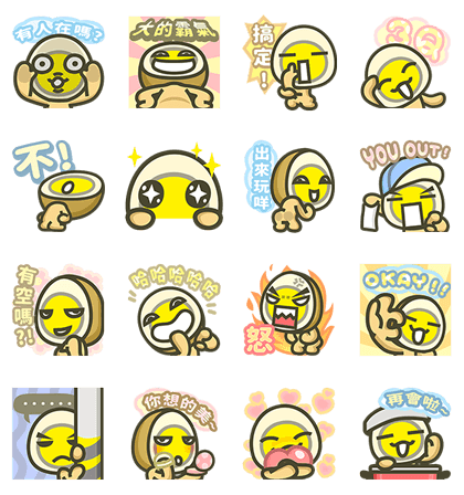 MILUEGG Pop-Up Stickers Line Sticker GIF & PNG Pack: Animated & Transparent No Background | WhatsApp Sticker