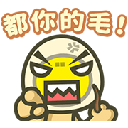MILUEGG: Talking Time!! Vol. 2 Sticker for LINE & WhatsApp | ZIP: GIF & PNG