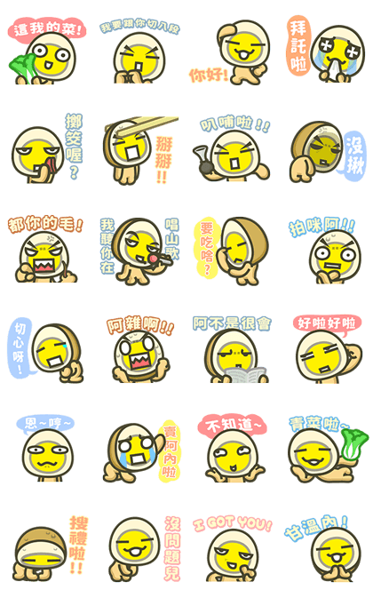 MILUEGG: Talking Time!! Vol. 2 Line Sticker GIF & PNG Pack: Animated & Transparent No Background | WhatsApp Sticker