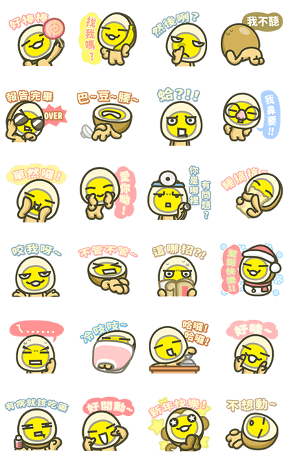 MILUEGG: Talking Time!! Line Sticker GIF & PNG Pack: Animated & Transparent No Background | WhatsApp Sticker