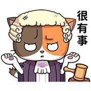 MIREDO Animated Stickers 2 Sticker for LINE & WhatsApp   ZIP: GIF & PNG