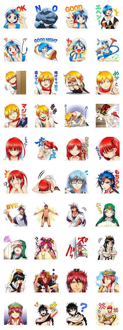 Magi: The Labyrinth of Magic Vol. 2 Line Sticker GIF & PNG Pack: Animated & Transparent No Background | WhatsApp Sticker