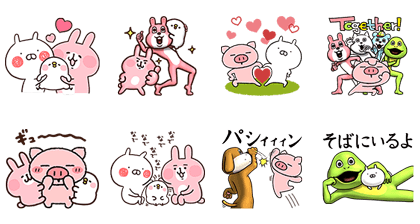 March 11 Togetherness Stickers Line Sticker GIF & PNG Pack: Animated & Transparent No Background   WhatsApp Sticker