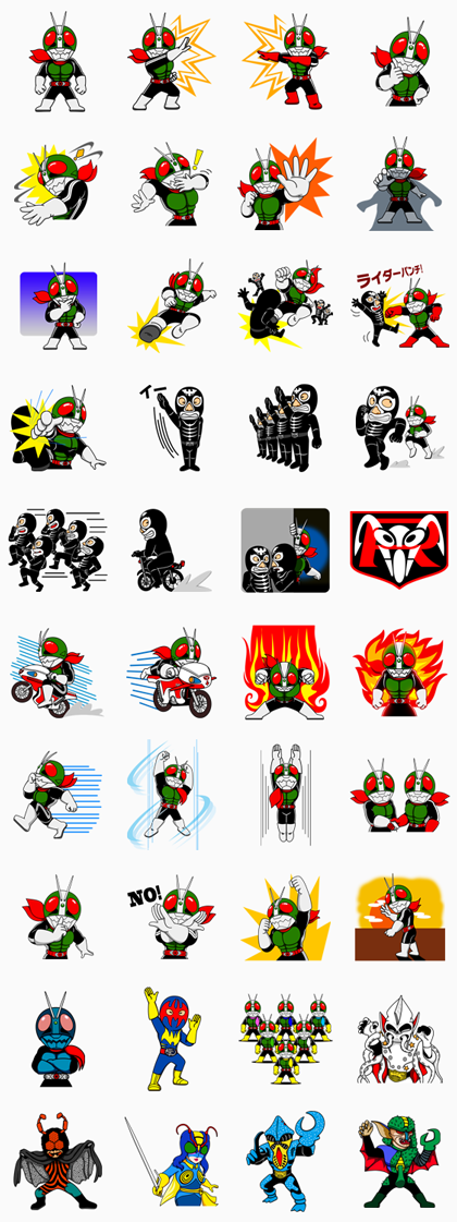 Masked Rider Line Sticker GIF & PNG Pack: Animated & Transparent No Background | WhatsApp Sticker