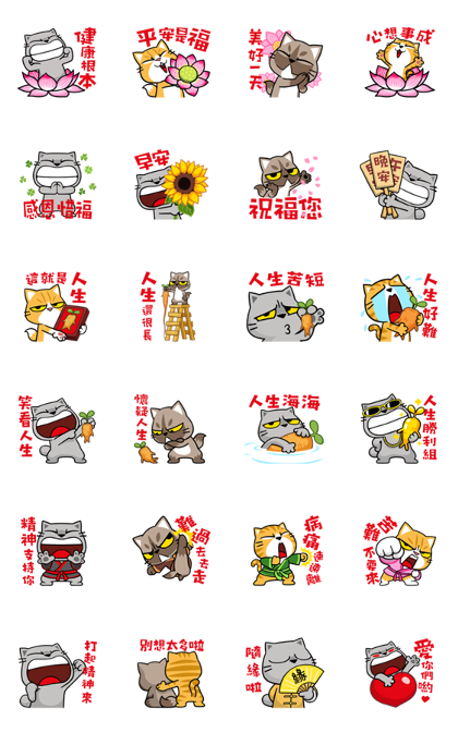 Meow Zhua Zhua - No. 14 Line Sticker GIF & PNG Pack: Animated & Transparent No Background | WhatsApp Sticker