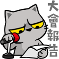 Meow Zhua Zhua - No.13 Sticker for LINE & WhatsApp | ZIP: GIF & PNG
