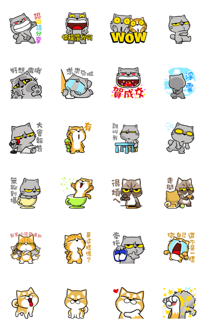 Meow Zhua Zhua - No. 13 Line Sticker GIF & PNG Pack: Animated & Transparent No Background | WhatsApp Sticker
