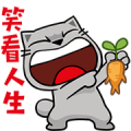 Meow Zhua Zhua - No.14 - Sticker for LINE & WhatsApp | ZIP: GIF & PNG