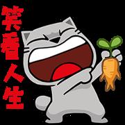 Meow Zhua Zhua - No.14 - Sticker for LINE & WhatsApp | ZIP: GIF & PNG