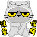 Meow Zhua Zhua - No.7 Sticker for LINE & WhatsApp | ZIP: GIF & PNG