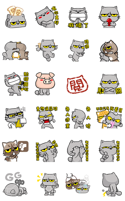 Meow Zhua Zhua - Part 8 Line Sticker GIF & PNG Pack: Animated & Transparent No Background | WhatsApp Sticker