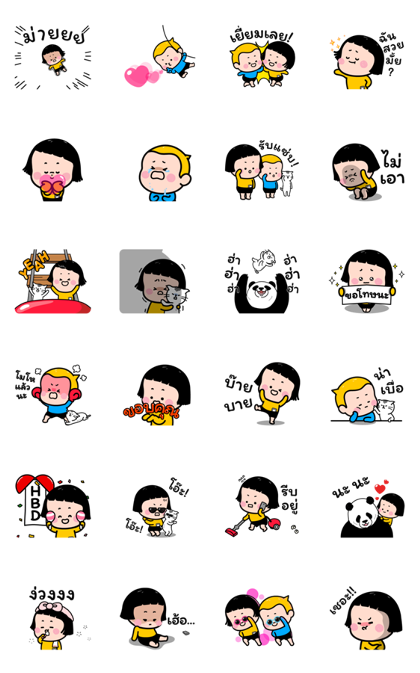 MiM's Family Line Sticker GIF & PNG Pack: Animated & Transparent No Background | WhatsApp Sticker