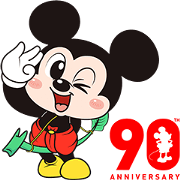Mickey Mouse 90th Anniversary × Boobib Sticker for LINE & WhatsApp | ZIP: GIF & PNG