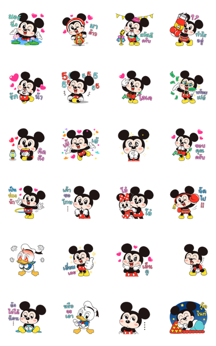 Mickey Mouse 90th Anniversary × Boobib Line Sticker GIF & PNG Pack: Animated & Transparent No Background | WhatsApp Sticker