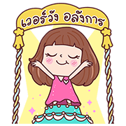 Miedie 2: Musical Pop-Ups Sticker for LINE & WhatsApp | ZIP: GIF & PNG