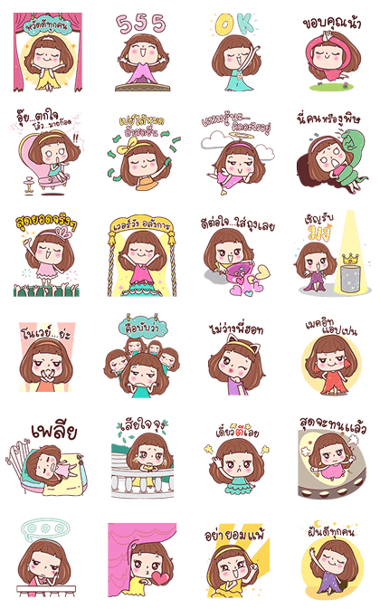 Miedie 2: Musical Pop-Ups Line Sticker GIF & PNG Pack: Animated & Transparent No Background | WhatsApp Sticker