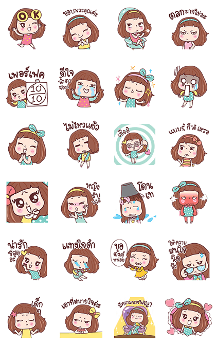Miedie Pop-Ups Line Sticker GIF & PNG Pack: Animated & Transparent No Background | WhatsApp Sticker