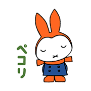 Miffy's Animated Winter Stickers Sticker for LINE & WhatsApp | ZIP: GIF & PNG
