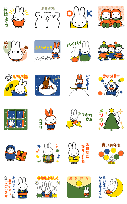 Miffy's Animated Winter Stickers Line Sticker GIF & PNG Pack: Animated & Transparent No Background | WhatsApp Sticker