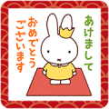 Miffy's New Year's Gift Stickers (2017)