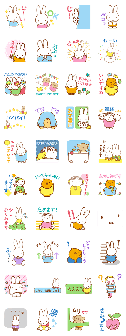 Miffy's Pastel Messages Line Sticker GIF & PNG Pack: Animated & Transparent No Background | WhatsApp Sticker