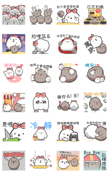 Mini Black and White Chickens Line Sticker GIF & PNG Pack: Animated & Transparent No Background | WhatsApp Sticker