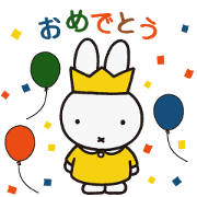 Misawa Homes × Miffy: Happy 50th! Sticker for LINE & WhatsApp | ZIP: GIF & PNG