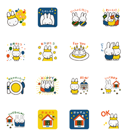 Misawa Homes × Miffy: Happy 50th! Line Sticker GIF & PNG Pack: Animated & Transparent No Background | WhatsApp Sticker