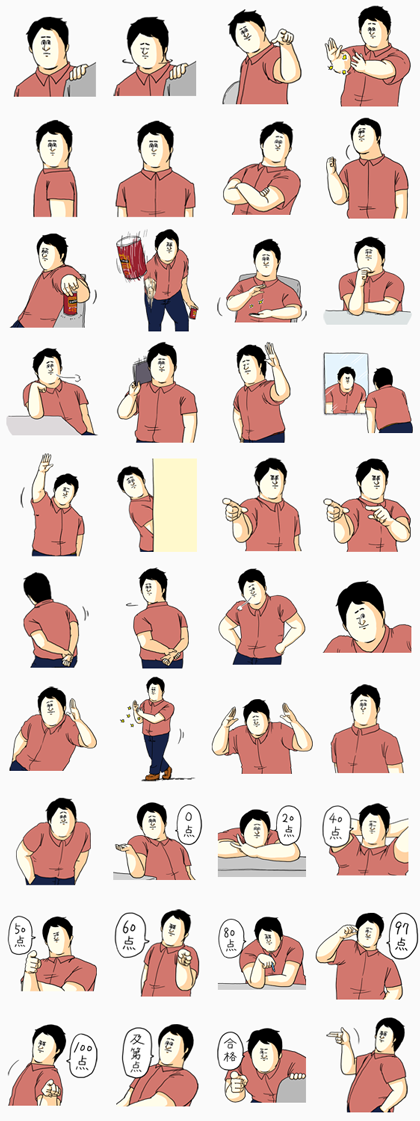 Misawa of Hell (Mikudashi Series) Line Sticker GIF & PNG Pack: Animated & Transparent No Background | WhatsApp Sticker
