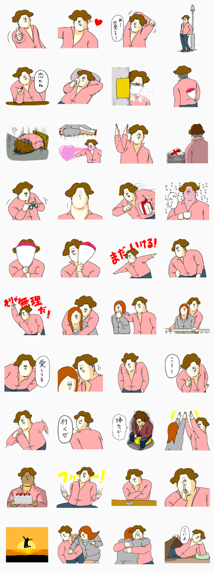 Misawa of Hell (love is dynamite) Line Sticker GIF & PNG Pack: Animated & Transparent No Background | WhatsApp Sticker