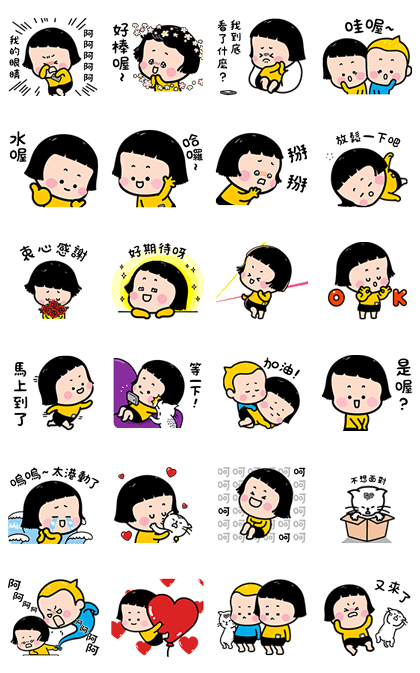 Mobile Girl, MiM Animated Stickers Line Sticker GIF & PNG Pack: Animated & Transparent No Background | WhatsApp Sticker