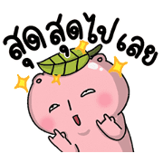 Mojicha Extreme Emotion Moving Stickers Sticker for LINE & WhatsApp   ZIP: GIF & PNG