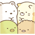 Moving Sumikko Gurashi