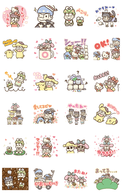 Mr.Osomatsu × SANRIO CHARACTERS―Animated Line Sticker GIF & PNG Pack: Animated & Transparent No Background | WhatsApp Sticker