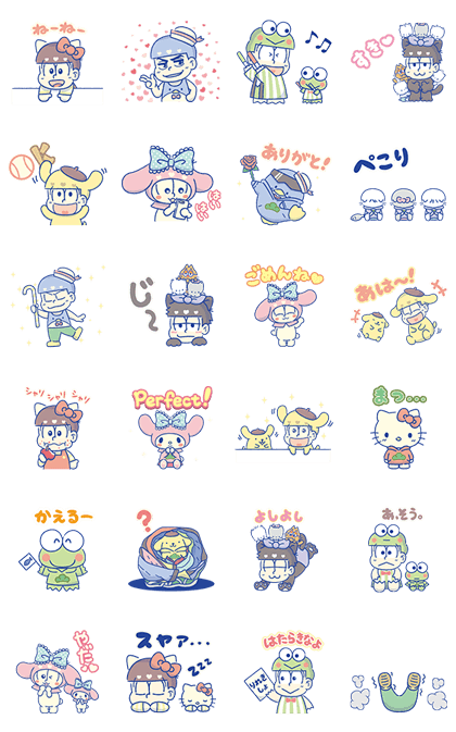 Mr.Osomatsu × SANRIO CHARACTERS―Final Line Sticker GIF & PNG Pack: Animated & Transparent No Background | WhatsApp Sticker