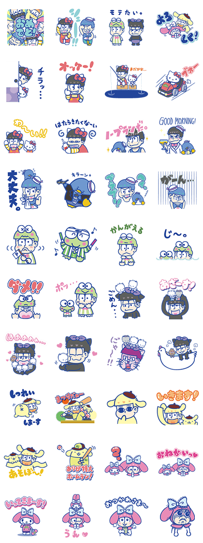 Mr.Osomatsu × SANRIO CHARACTERS Line Sticker GIF & PNG Pack: Animated & Transparent No Background | WhatsApp Sticker