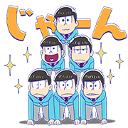 Mr.Osomatsu Sticker for LINE & WhatsApp | ZIP: GIF & PNG
