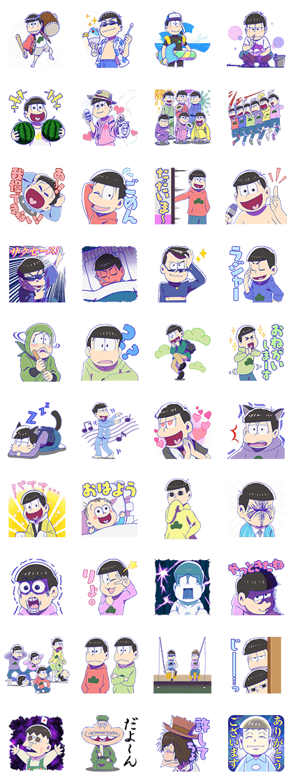 Mr.Osomatsu 3 Line Sticker GIF & PNG Pack: Animated & Transparent No Background   WhatsApp Sticker